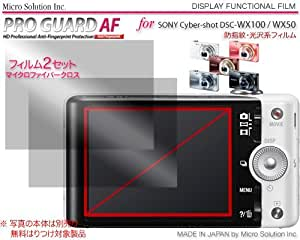 Micro Solution Digital Camera Anti-Fingerprint Display Protection Film (Pro Guard AF) for Sony Cyber-shot DSC-WX100 and DSC-WX50 // DCDPF-PGSCSWX-D