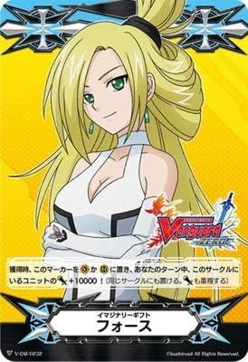 カードファイト!! ヴァンガード V-GM/0232 イマジナリーギフト フォース