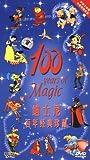 迪士尼百年经典珍藏(8DVD 压缩版)