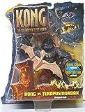 King Kong vs Terapusmordax Action Figure Set by