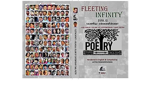 FLEETING INFINITY (Vol I) - 139 Contemporary Tamil Poems