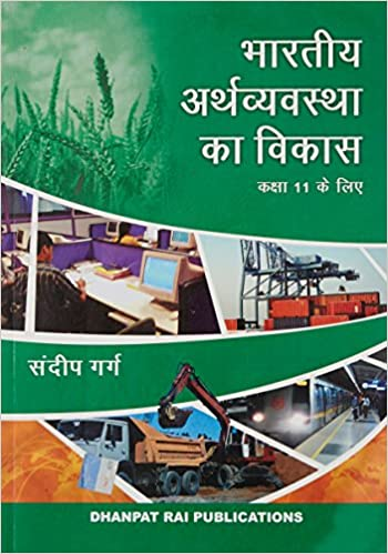 ncert economics book class 11 pdf free download in hindi