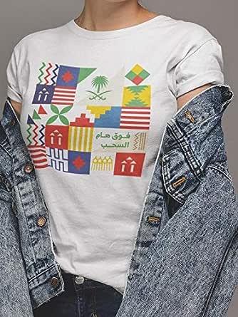 Fooq Al Sahab ATIQ T-Shirt for Women, L