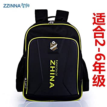 Ofertas especiales SunBao mochilas escolares varones niñas 6-12 años los niños de grado 1