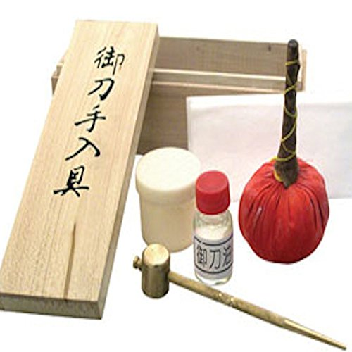 Handmade Sword – Complete Swords Maintenance  Cleaning Kit, Rice Paper, Choji Oil, Ground Whetstone Power, Small Brass Hammer with Awl