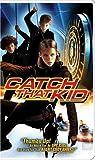 Catch That Kid [VHS]