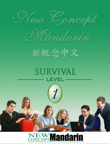 New Concept Mandarin Survival Level TextBook 1, with 90 days online learning (course value USD70) (Chinese Edition) (English and Chinese Edition)