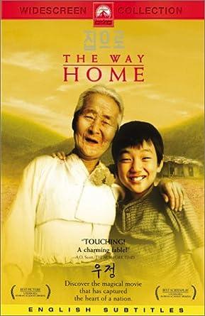 Amazon com: The Way Home: Seung-ho Yoo, Eul-boon Kim, Hyo-hee Dong