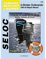 Yamaha, Mercury, & Mariner Outboards, All 4 Stroke Engines, 1995-2004