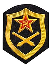 Missile Troops artillery Patch USSR Soviet Russian Armed Forces Military Uniform