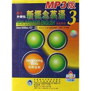 新概念英语3英音mp3