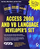 Access 2000 and VB Language Developer's Set, Ken Getz and Mike Gilbert, 0782127851