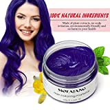 Mofajang Washable Temporary Hair Color Creme, Natural Hairstyle Color Pomade, Instant Hair Wax Dye Styling Cream Mud, Hair Pomades for Party, Cosplay, Nightclub, Masquerade, Halloween (Purple)