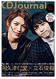 CDジャーナル2020年冬号 (CD Journal)
