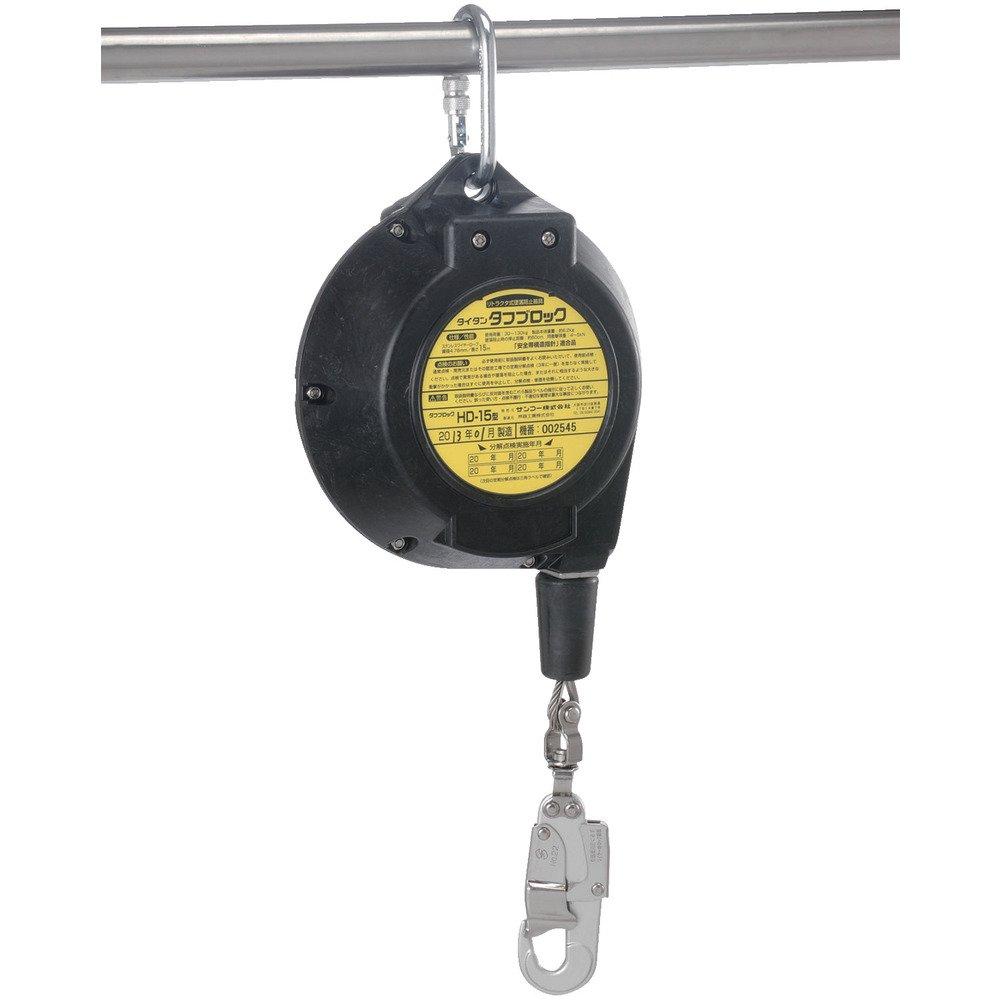 タイタン タフブロック(ステンレスワイヤーロープ式) HD-15 827-9117 B0779NRKQS