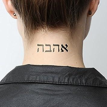 Tatuaje Temporal Tattify - Hebreo Amor – Tesoro (Juego de 2 ...