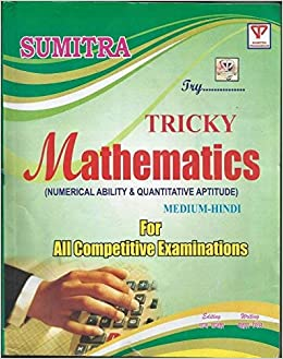 Image result for sumitra publication math book in english