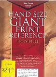 KJV Giant Print Reference Bible, , 1558197737