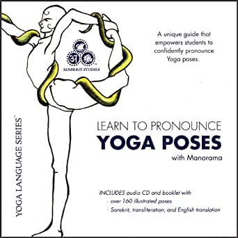Learn to Pronounce Yoga Poses by Manorama on Amazon Music