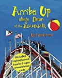 Arriba up, Abajo down at the Boardwalk, Karl Beckstrand, 1479168130