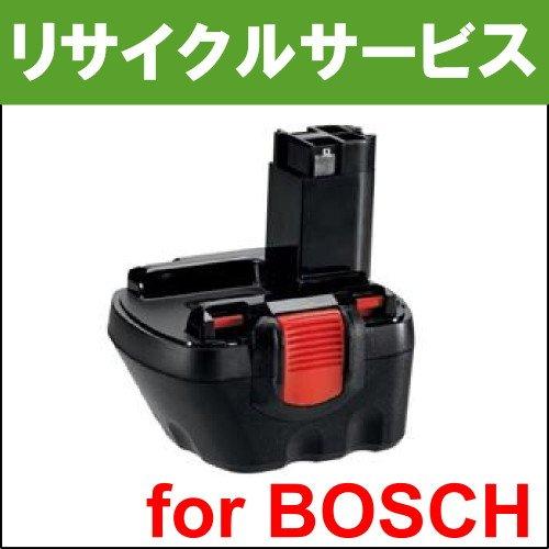 【電池の交換するだけ】【2 607 335 542】*ボッシュ用 12Vバッテリー [リサイクル] B0773F9QCS