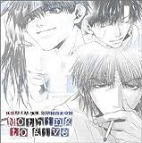 Saiyuki Nothing to Give: Kamisama-Hen Part 2