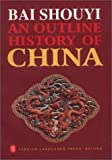 An Outline History of China, Shouyi Bai, 7119023470