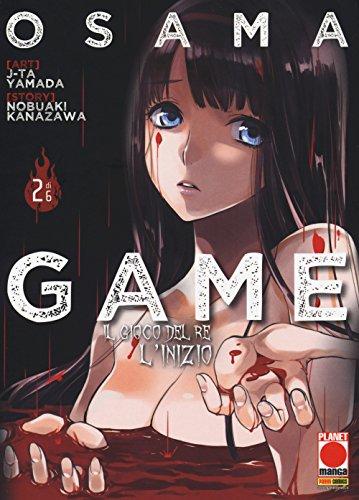 Osama game. Il gioco del re: l'inizio