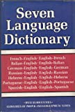 Seven Language Dictionary, Outlet Book Company Staff and Random House Value Publishing Staff, 0517262967