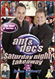 Ant and Dec: Ant and Dec's Saturday Night Takeaway 2 - The Best of Series 3 [DVD]