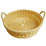yodaliy Bread Storage Basket,Multi-Function Fruit/Bread Basket with Two Handles, Practical Holder Imitation Rattan Hand Woven Rattan Round,Kitchen Fruit Produce Bread Basket Serving Tray