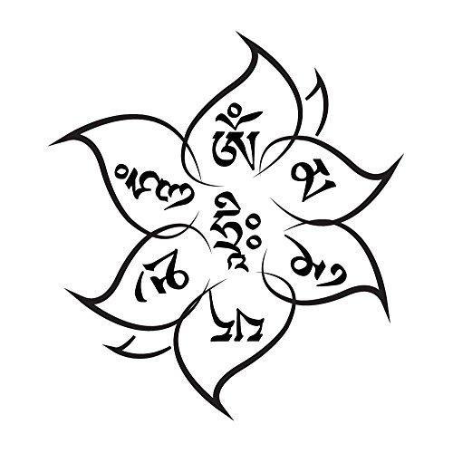 Yoga Lotus Om Mani Padme Hum Temporary Tattoo - Realistic Yoga Body Art - Semi-Permanent Yoga Gift and Accessory - Set of 2, Size 2.5