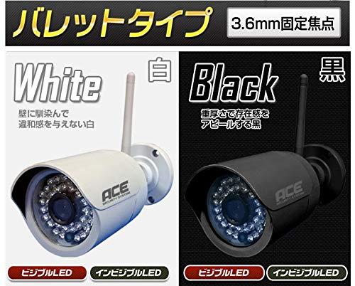 防犯カメラ ワイヤレス WiFi 無線 [243万画素] 監視カメラ IPカメラ 屋内用 屋外用 バレット型 外出先からスマホで見れる!モーション検知メールでお知らせ ネットワークカメラ マイク内蔵で音声も聞ける! [録画機不要]SDカード録画!HD高画質 赤外線 P2P 遠隔監視 リモート (microSDカード不要, バレット型:ブラック[LED赤く光らない]) microSDカード不要 バレット型:ブラック[LED赤く光らない] B07H9SQP2G