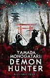 Yamada Monogatari, Richard Parks, 1607013835