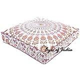 Eyes of India 35'' White Orange Large Oversized Mandala Square Floor Pillow Cover Pouf Meditation Cushion Seating Hippie Colorful Decorative Bohemian boho dog bed Indian