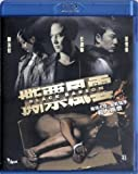 Black Ransom Blu-Ray (Region A) (English Subtitled) Simon Yam