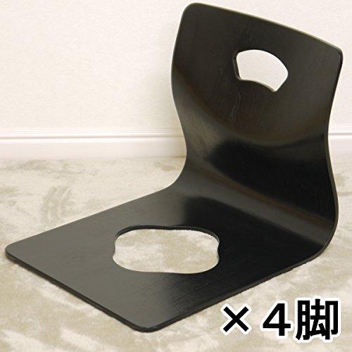 和座椅子 ブラック ( 黒色 )【4脚セット】 送料無料(北海道東北九州沖縄離島を除く) 座布団は付いてません。座布団を敷いてご利用くださいませ。 座椅子 木製 座イス 座いす ローチェア ローチェアー 和風 和式 チェア イス 椅子 B01CCIKYQW ブラック(黒色)4脚セット ブラック(黒色)4脚セット