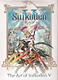 The Art of Suikoden V