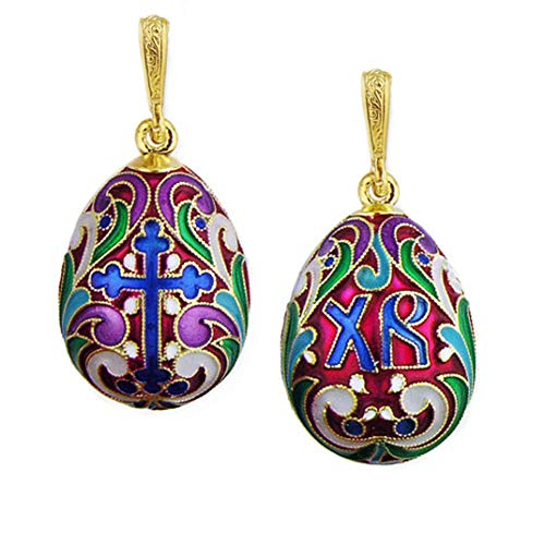Faberge Pendants Style Faberge Eggs - Religious Easter Faberge Style Egg Pendant With Cross & XB