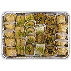 Baklava Assortment - 29 Pc.