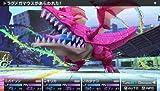 7th Dragon 2020-II