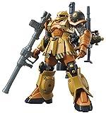 HG Mobile Suit Gundam Thunderbolt Zaku I old Zaku (GUNDAM THUNDERBOLT Ver.) 1/144 scale color-coded pre-plastic model