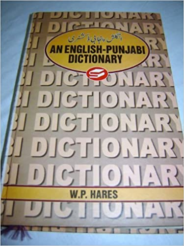 English - Punjabi Language Dictionary by Revd. Canon, W.P. Hares Church Missionary Society / 478 pages / 2001 print / Pakistan