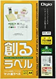 A4 MMA41708 21 face up and down the margin with label printer shared mat recycled paper label that creates Nakabayashi Digio (japan import)