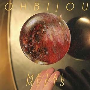 """Metal Meets (12""""Vinyl)"""