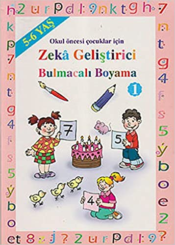 Okul Oncesi Cocuklar Icin Zeka Gelistirici Bulmacali Boyama 1 5