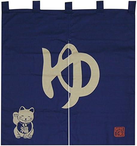 Made in Japan Onsen Mark with Maneki Neko Noren Curtain Tapestry