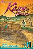 Kaze Hikaru, Vol. 11
