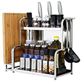 2-Layer Kitchen Countertop Storage Rack for Seasoning Jars, Etc. with Cutlery Basket, Knife Holder, Chopping Board 50 22 42 cm