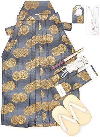 七五三 袴 3歳 男の子 金襴生地の袴 小物 7点セット 合繊「グレー 華紋」HBO53-01